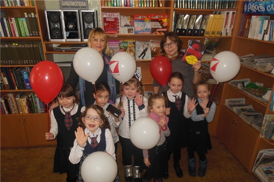 В библиотеках города Шумерля прошли мероприятия, посвященные Международному женскому дню 8 марта