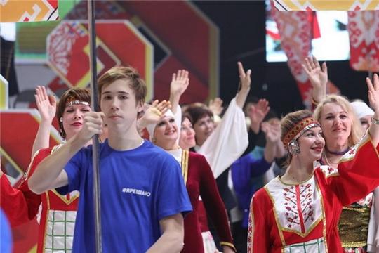 Торжественное мероприятие, посвященное старту празднования 100-летия образования Чувашской автономной области «Тăван Ҫěршыв»