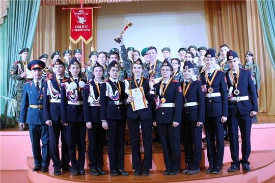 Подведены итоги военно-патриотического фестиваля юных патриотов Чувашии «Нам этот мир завещано беречь!»