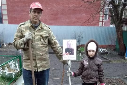 Шумерлинские гимназисты присоединились к Международной акции «Сад памяти»