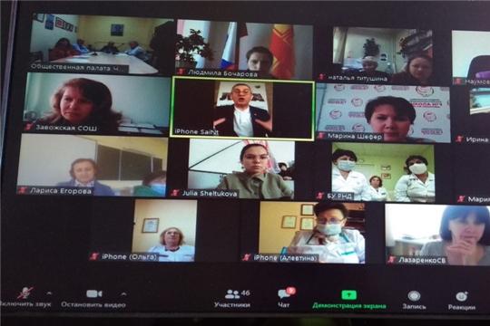 В рамках Всемирного дня без табака гимназисты на межрегиональной онлайн–конференции представили положительный опыт в борьбе с курением