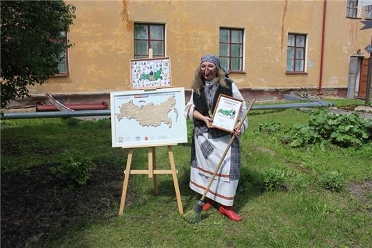 В Шумерле открылась резиденция Бабы-Яги