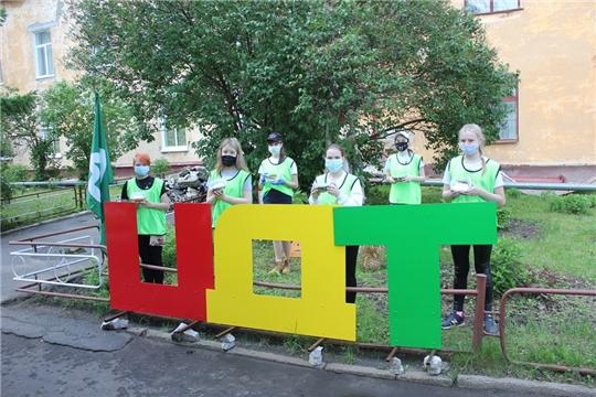 В День охраны окружающей среды пополнились экспозиции в историко-краеведческом музее города Шумерля