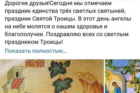 В детском центре православной культуры «Благодать» в дистанционном формате состоялось очередное занятие