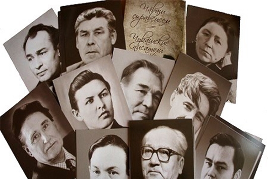 В Шумерле стартует видеочеллендж #Любовь к Чувашии сквозь таинство страниц в рамках 100-летия образования Чувашской автономной области