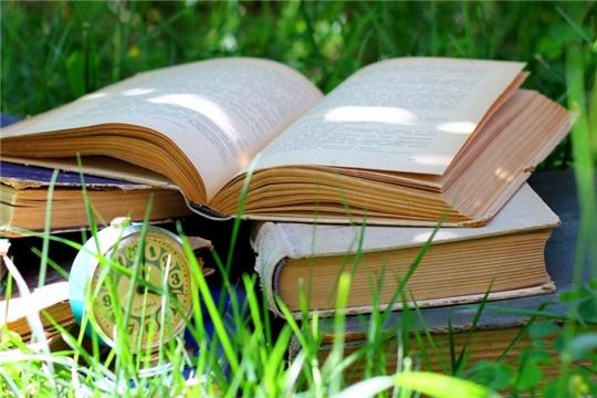 Городская центральная библиотека запускает литературный онлайн-микс «Приглашаем всех читать, фантазировать, играть!»
