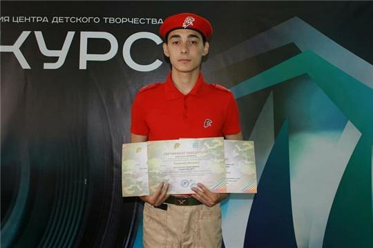 Шумерлинец Михаил Романов стал победителем медиа-смены онлайн-лагеря «Юнармеец»