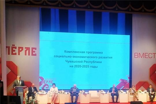 Глава администрации города Шумерля Валерий Шигашев о Комплексной программе социально-экономического развития Чувашской Республики на 2020 - 2025 годы