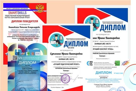 Достижения преподавателей Детской школы искусств города Шумерля на Международном и Всероссийском уровнях