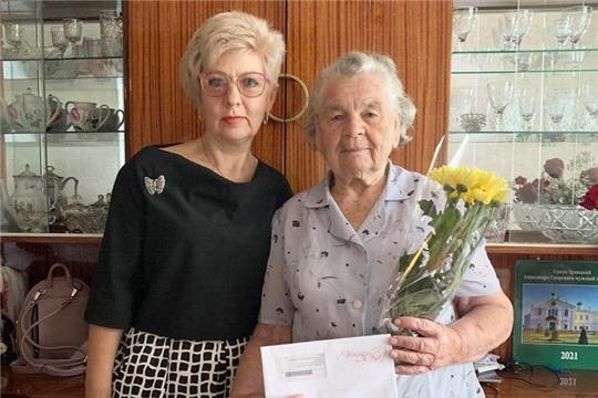 90-летний юбилей отметила долгожительница города Шумерля, ветеран труда, труженица тыла Таисия Андреевна Белянина