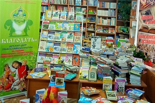 Фонд детского центра православной культуры «Благодать» пополнился новой разнообразной жанровой литературой