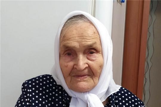 95-летний юбилей отметила труженица тыла военных лет Ольга Ильинична Кассирова