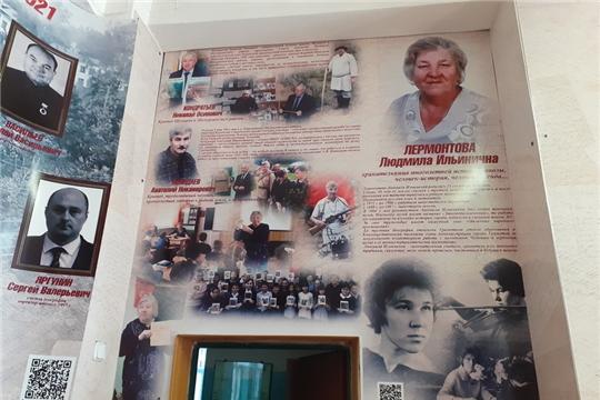 В школе №3 открыт музей имени ветерана педагогического труда Людмилы Ильиничны Лермонтовой