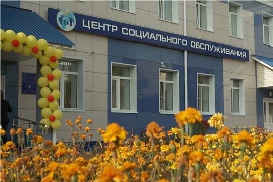Олег Николаев посетил Шумерлинский комплексный центр социального обслуживания населения