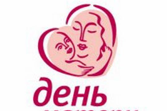 Союз женщин Шумерли призывает всех присоединиться к Марафону празднования Дня матери
