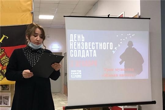 Урок мужества в историко-краеведческом музее