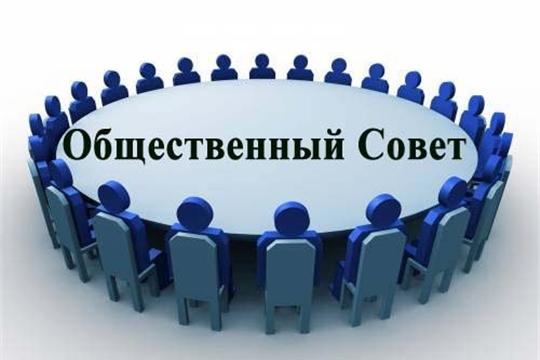Формируется новый состав Общественного совета при Гостехнадзоре Чувашии