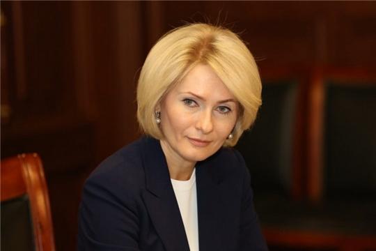 Глава Росреестра Валерия Абрамченко – заместитель Председателя Правительства РФ