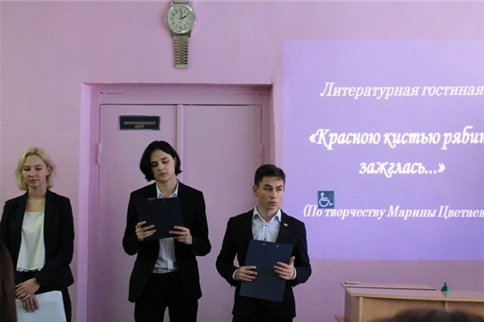 """Литературно-художественная композиция """"Красною кистью рябина зажглась"""""""