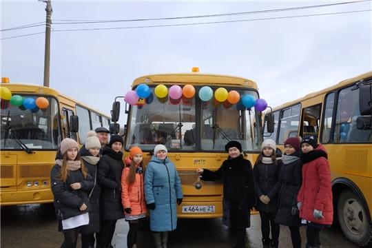 Чуваштимяшская школа получила новый школьный автобус