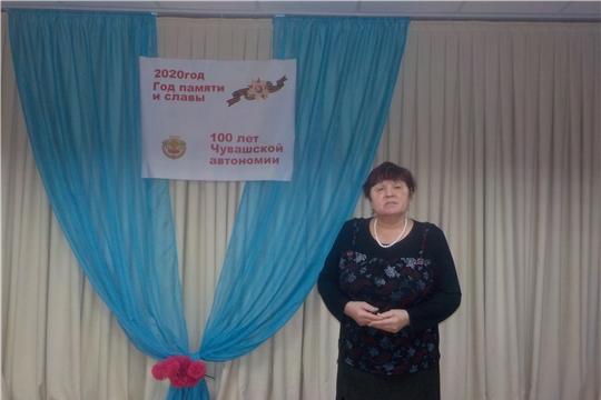 В Тойсипаразусинском сельском Доме культуры прошел информационный час «Вечная Память»