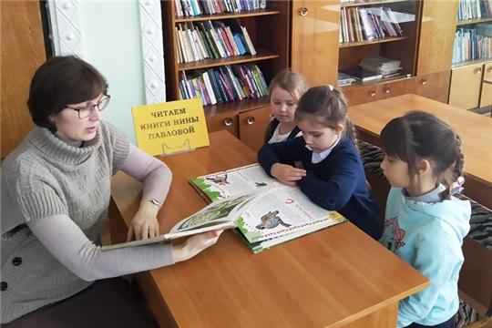 Детская библиотека ЦБС Ибресинского района приняла участие в IV Межрегиональной акции