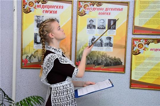 В Ибресинском этнографическом музее под открытым небом открылась выставка «Моя семья в истории Великой Победы»