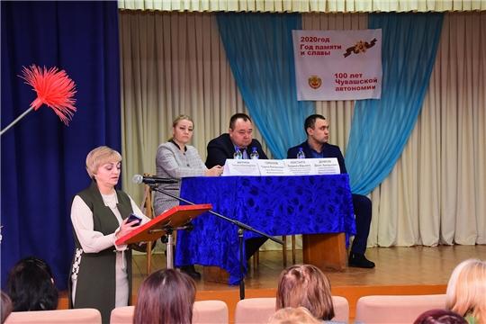 В Ибресинском районе подведены итоги работы в сфере культуры за 2019 год и намечены задачи на 2020 год