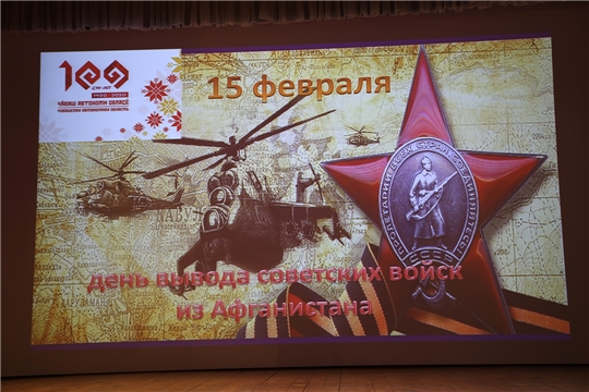 Торжественное мероприятие, посвященное 31-й годовщине вывода Советских войск из Афганистана