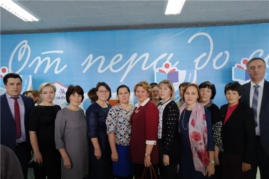 Педагоги Ибресинского района приняли участие в форуме «От пера до софта»