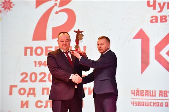 Ибресинский район принял эстафету «Марафона 100-летия»