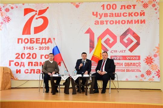 В Ибресинском районе проходит расширенное совещание по подведению итогов социально-экономического развития Ибресинского района за 2019 год