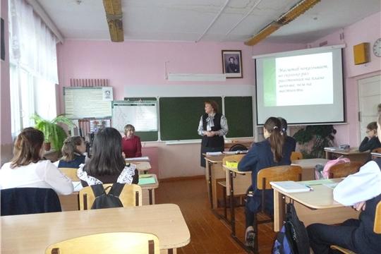YII районный  фестиваль уроков географии.