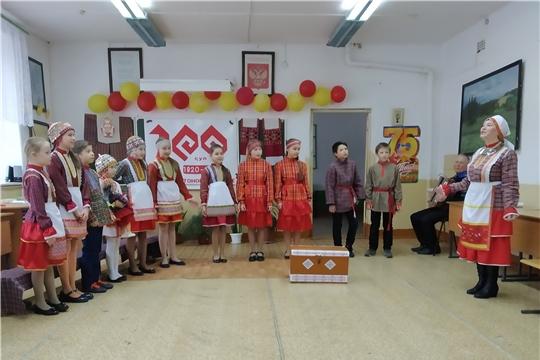 Тăван (чăваш) чĕлхе вĕрентекенĕсен фестивалĕ иртрĕ
