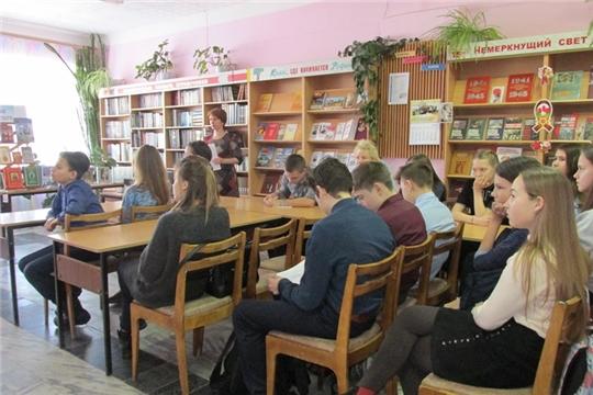 Прошла интерактивная встреча со школьниками о православных святых в русской истории