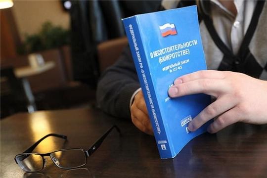 В России на полгода введен мораторий на возбуждение дел о банкротстве