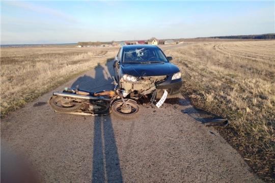 Произошло дорожно-транспортное происшествие