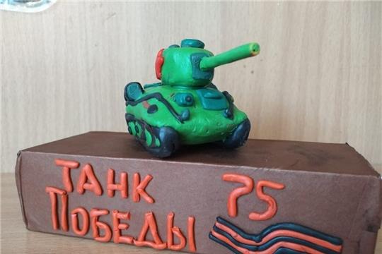 Итоги конкурса «Военная техника своими руками»