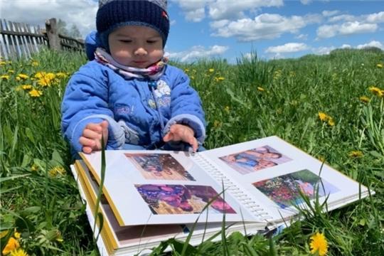 В Кировском ЦСДК прошла онлайн-презентация «Открывая семейный альбом»
