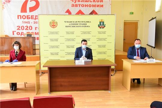 В Ибресинском районе состоялось расширенное заседание оперативного штаба по предупреждению завоза и распространения новой коронавирусной инфекции