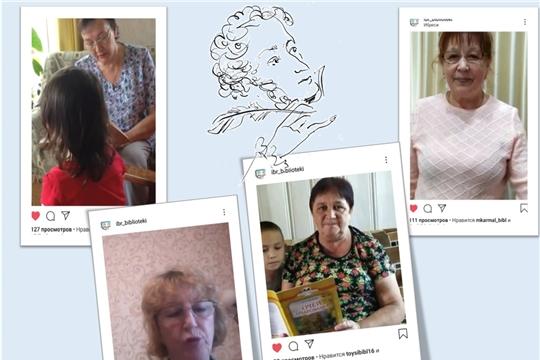 В Центральной и Детской библиотеках прошел Пушкинский день в онлайн-формате