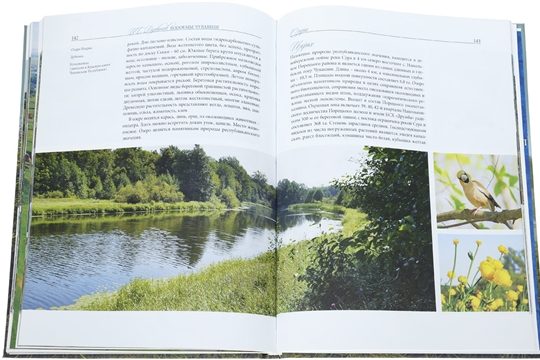 О водоемах Чувашии в книге Ивана Дубанова