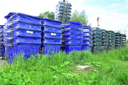 Ибресинский район закупает 906 новых евроконтейнеров для ТКО
