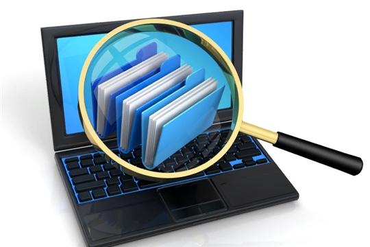 Центральная библиотека предлагает подборку полезных ресурсов «Безопасный интернет»