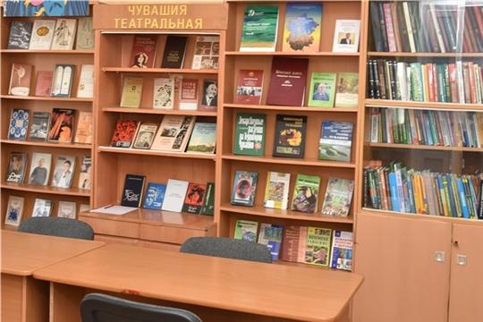 В Чувашии разрешили открыться библиотекам и заниматься бесконтактными видами спорта на стадионах и спортплощадках