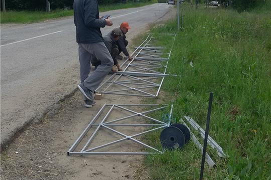 Установка пешеходного ограждения в д.Айбечи