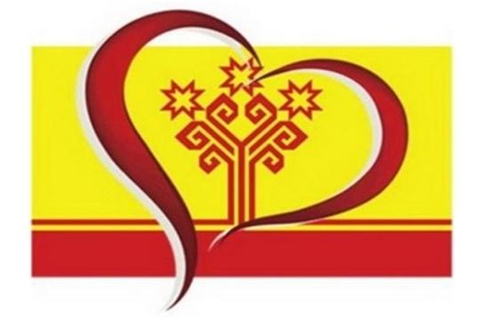 Прошел Республиканский онлайн-конкурс художественного слова «Чувашия – любовь моя», посвященный 100-летию Чувашской автономной области