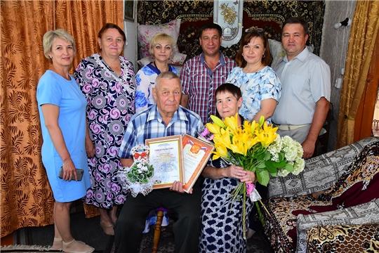 «Золотую» свадьбу отмечает семья Питрушовых из деревни Малый Кукшум