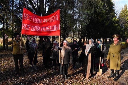 Ибресинский район присоединился к флешмобу в рамках акции памяти «Строителям безмолвных рубежей…»