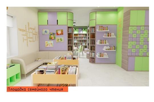 В Ибресинском районе будет создана модельная библиотека нового поколения